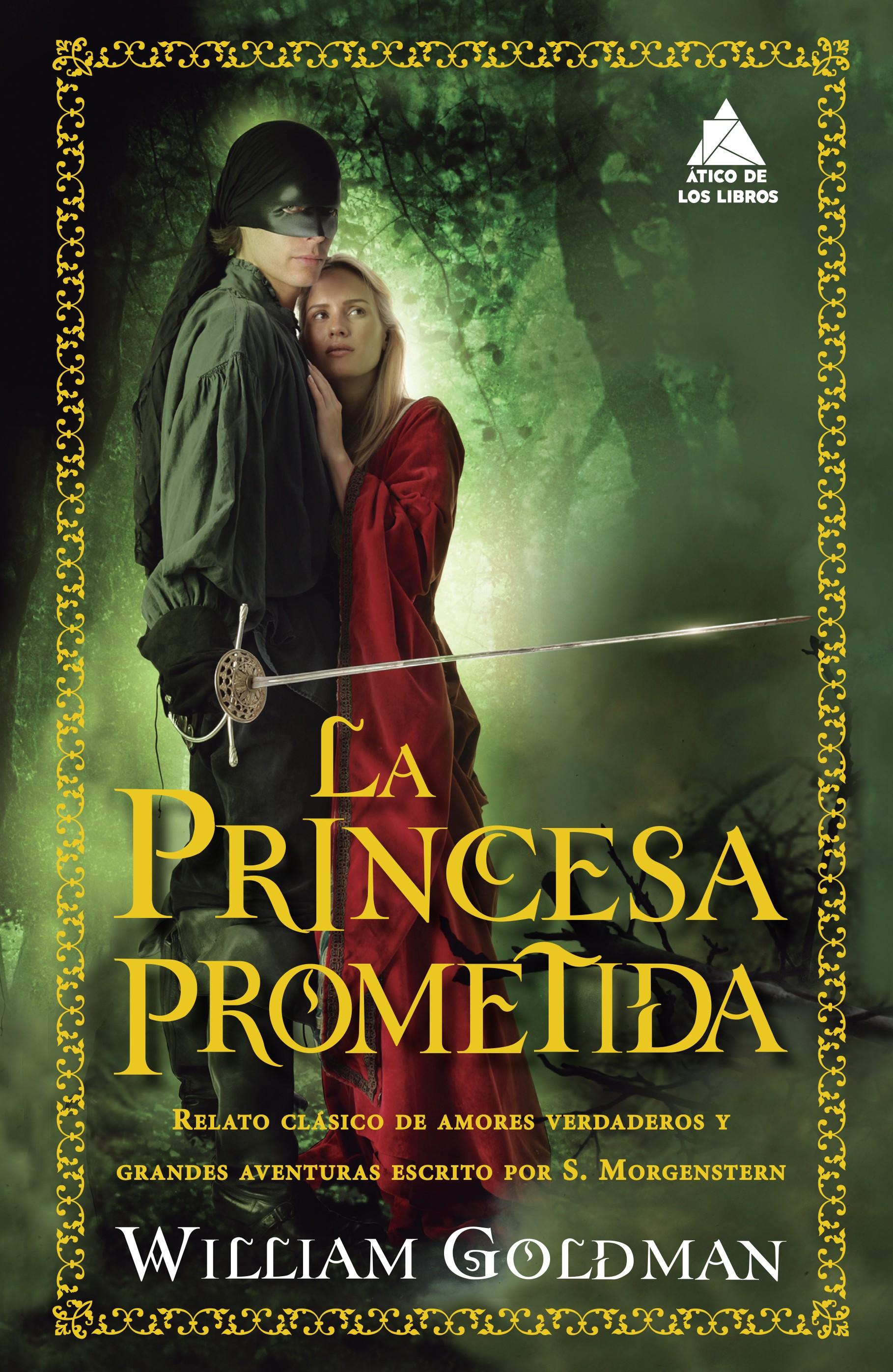 La princesa prometida, el libro
